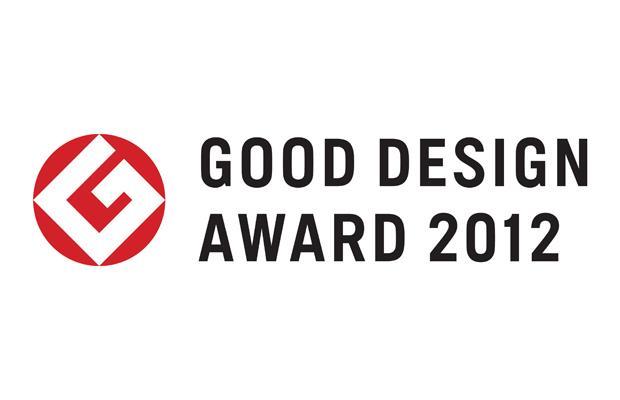 good-design-award-odulu